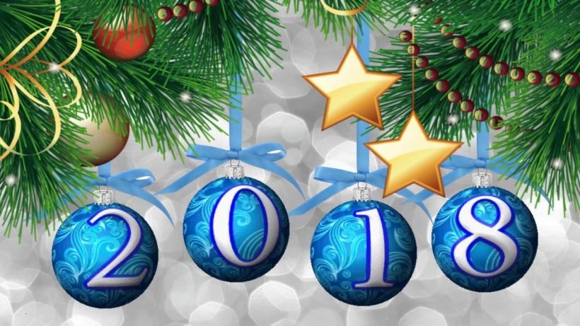 С  новым 2018 годом, дорогие друзья!